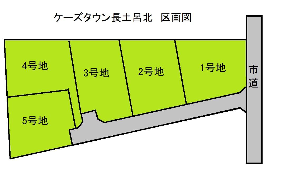 佐久 ケーズデンキ 「ケーズデンキ 佐久平店」(佐久市